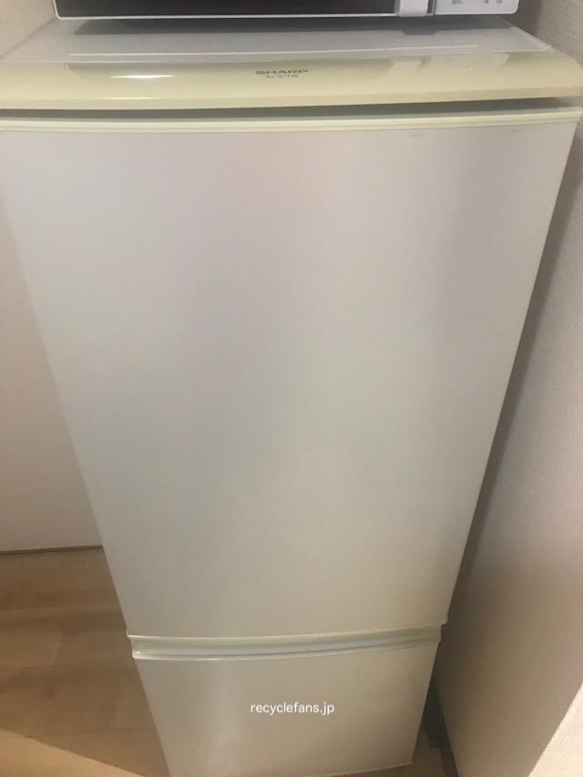 オフハウス冷蔵庫