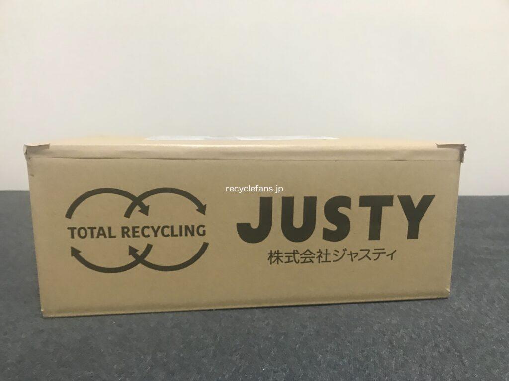 JUSTY